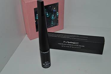 Жидкая подводка для глаз MAC Liquid Eyeliner, фото 2