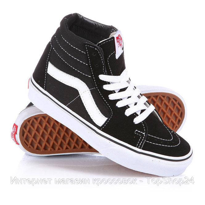 Купить Кеды Vans Skateboard SK8 Black White в интернет магазине ...  ee20215d892f50a ... 1d3bf44208a62