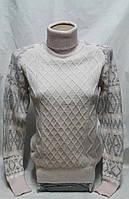 Красивый свитер для девочек 128,140,152,164 роста Hope