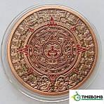 Медная сувенирная монета - Камень Солнца