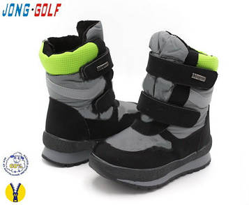 Детские зимние ботинки дутики для мальчика, 25