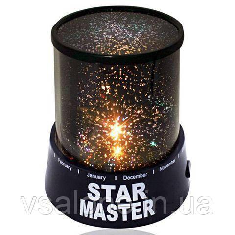 Проектор нічник зоряного неба стармастер Star Master