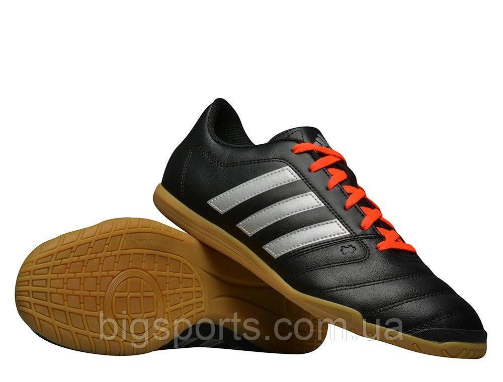 Бутсы футбольные для игры в зале муж. Adidas Gloro 16.2 IN (арт. AQ4146 25953b11a24