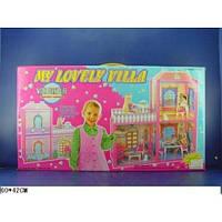 Домик 2-х этажный,мебель,куклы,в коробке БЛК 6984
