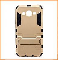 Бронированный противоударный чехол Stand для Samsung Galaxy J5 SM-J500H Champagne Gold