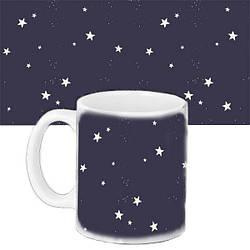 Кружка подарок с принтом Звезды