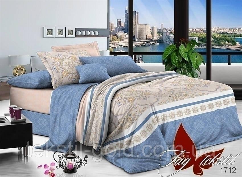 2-спальный Комплект постельного белья с компаньоном 1712 поплин ТМ TAG