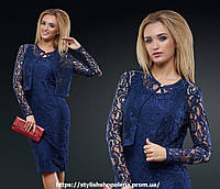 Комплект платье с болеро из гипюра.