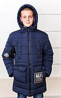Зимняя курточка - парка ТМ Sinat