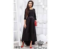 Элегантное платье в пол с карманами - 18121(б-ни)