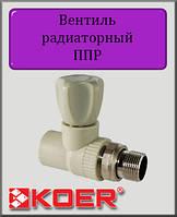 """Вентиль 25х3/4"""" радиаторный прямой Koer полипропилен"""