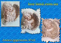 Скульптура из мрамора Ангел грустит №16 (кремовый)