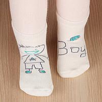 Детские антискользящие носки с начесом Boy Berni