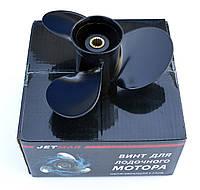 Винт гребной Jetmar Suzuki DF25-30 / DT20-30 (10-1/4x12)