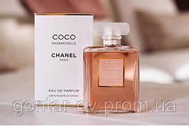 Chanel Coco Mademoiselle Коко Шанель