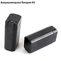 Аккумуляторная батарея 4V 0.65Ah Noname (20х32х70мм)