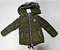 Зимняя курточка для мальчика хаки 2, 3, 4, 5 лет