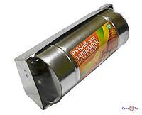 ТОП ВЫБОР! Рукав для запекания из нержавеющей стали, 1002323, Рукав для запекания металлический, рукав для запекания, рукав для запекания из