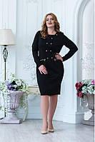 Красивое деловое платье 689923