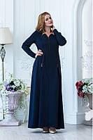 Изящное синее  нарядное платье 357842