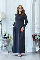 Теплое платье макси 785462