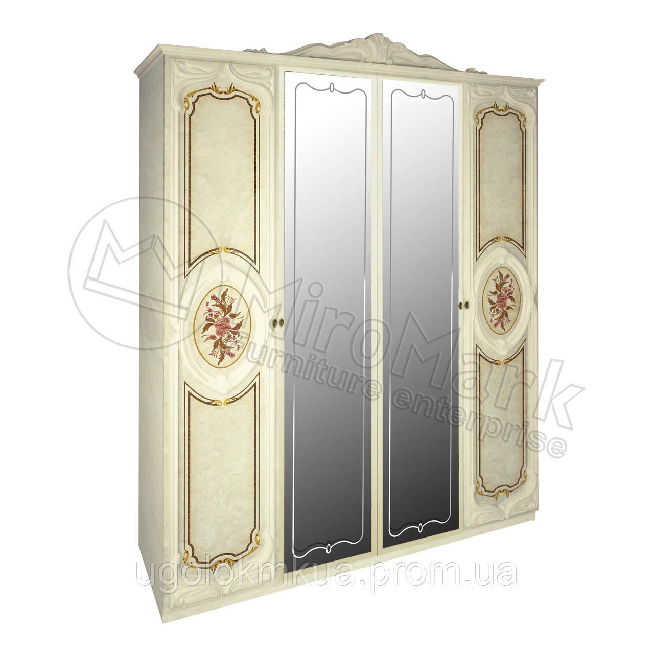 Спальня Реджина радика беж шкаф 4Д с зеркалами