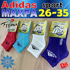 Детские носки зимние с махрой SPORT A Турция ассорти яркое НДЗ-0707196