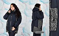 Зимняя куртка с вставками из ткани букле, р, 54-72