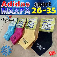 Детские носки зимние с махрой SPORT A Турция ассорти яркое НДЗ-0707197