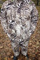 Теплый  Костюм для рыбалки и охоты  камуфляж зимняя пантера  ,непродувемый,непромокаемый(Новинка )