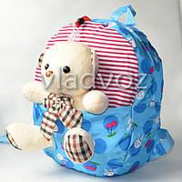 Детский рюкзак с мягкой игрушкой мишка голубой полосы
