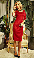 Платье плотный замш