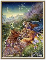 Постер- знак зодиака  №2т