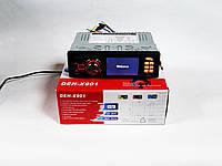 Автомагнитола Pioneer DEH-X901 Video экран LCD 3'' USB+SD