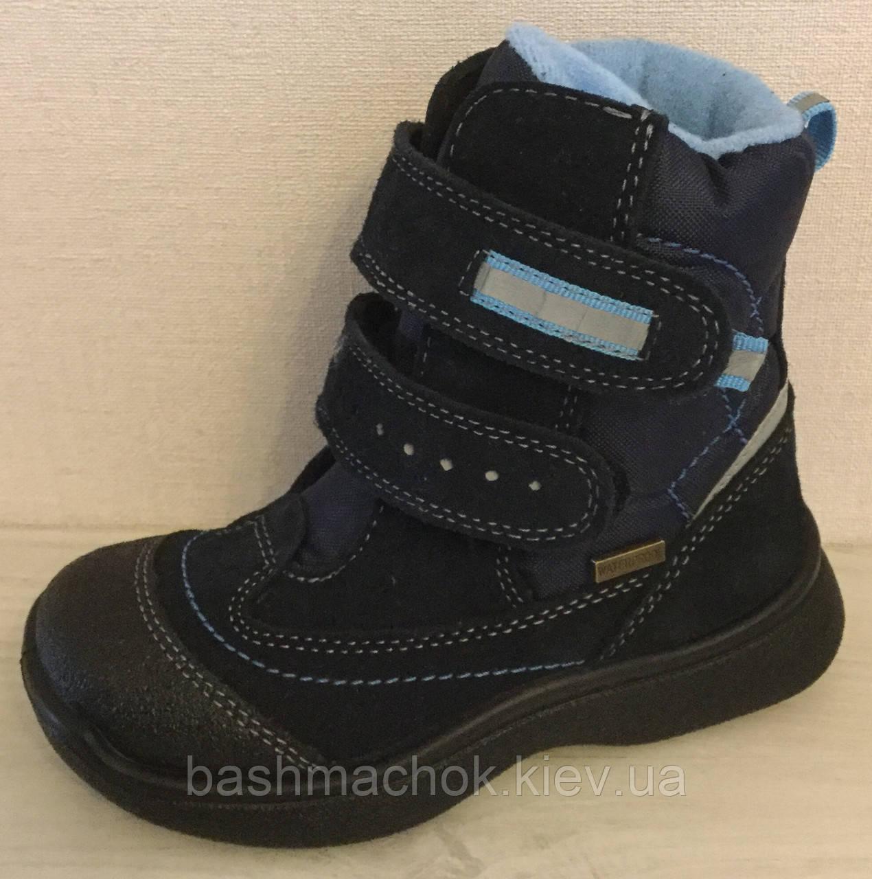 90bef6df5 Мембранные зимние ботинки Тигина для мальчиков размеры 29,32 ...