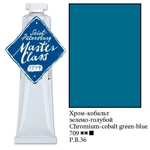 Краска масляная, Хром-кобальт зелёно-голубой, 46мл., Мастер Класс