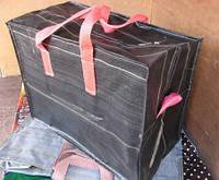 Сумка хозяйственная черная №1 - 40x35x20см, фото 1