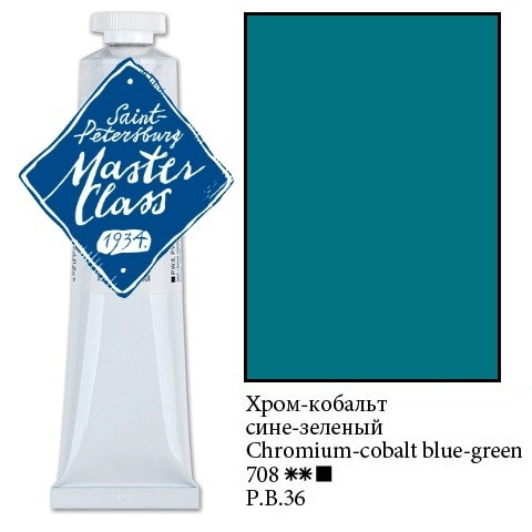 Краска масляная, Хром-кобальт сине-зеленый, 46мл., Мастер Класс