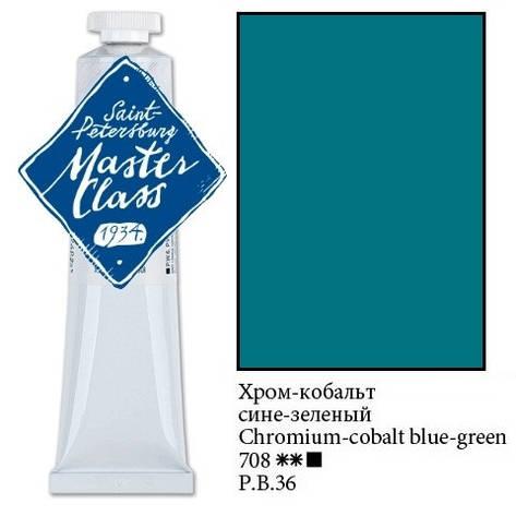 Краска масляная, Хром-кобальт сине-зеленый, 46мл., Мастер Класс, фото 2