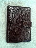 Обложка для авто документов,паспорта и визитных карточек ( Desisan)