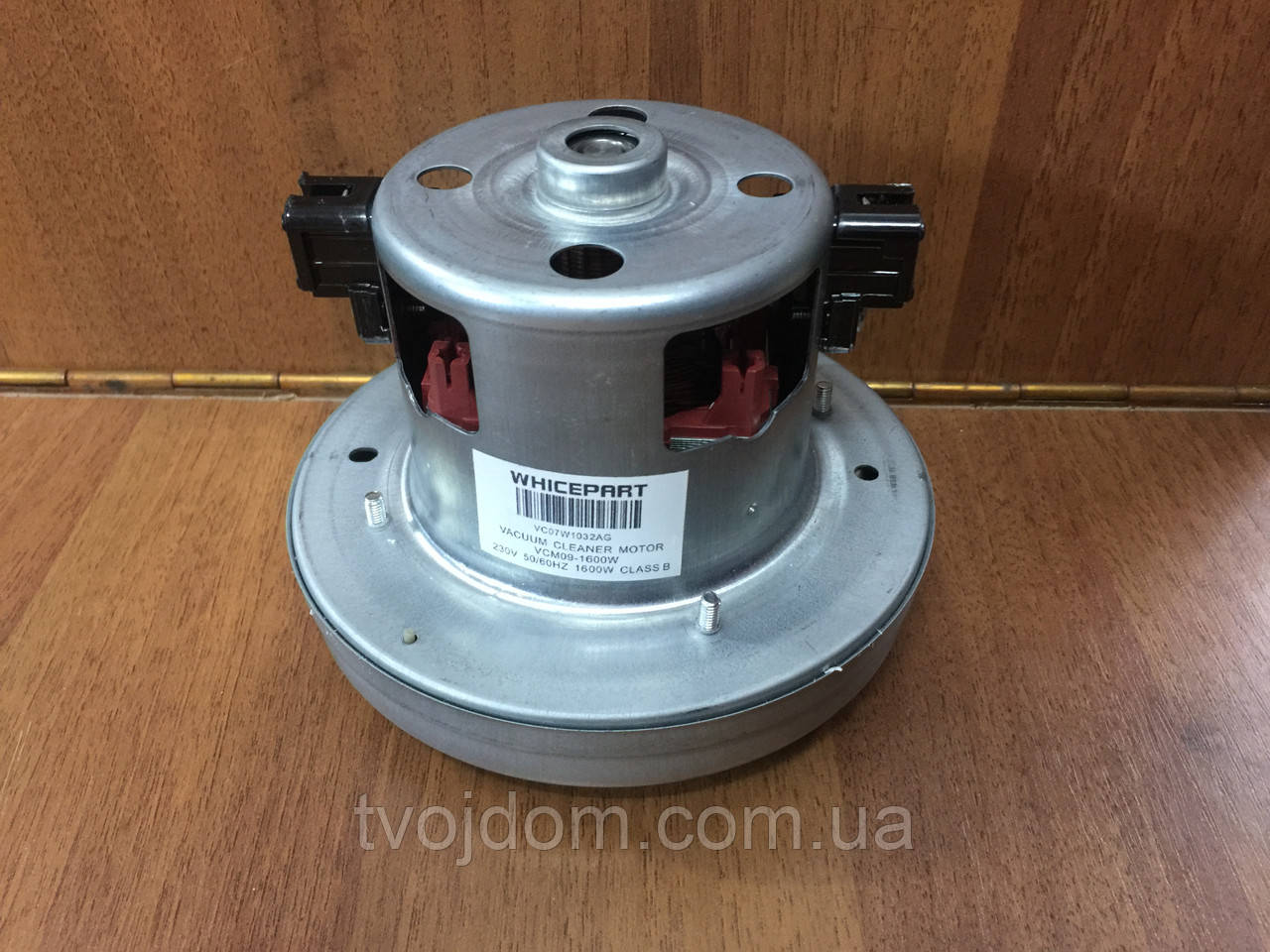 Двигатель для пылесоса VCM09-1600W(VC07W1032AG)