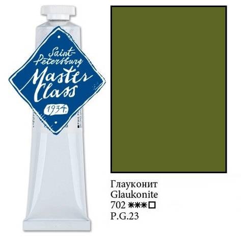 Краска масляная, Глауконит, 46мл., Мастер Класс, фото 2
