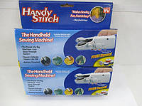 Handy Stitch Мини швейная машинка (ручная) , портативная