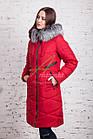 Модное женское пальто новинка сезона зима 2017-2018 - (модель кт-15), фото 5