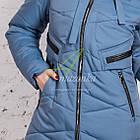 Модное женское пальто новинка сезона зима 2017-2018 - (модель кт-15), фото 2