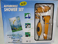 Автомобильный душ от прикуривателя Automobile Shower Set (душ туристический, автодуш)