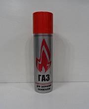 Газ для зажигалок 80 ml.