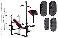 Силовой набор для жима скамья, штанга 128кг, гантели, парта и тяга HS-1070 для дома и спортзала