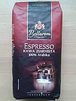 Кофе в зернах Bellarom Espresso  Белларом эспрессо  500г