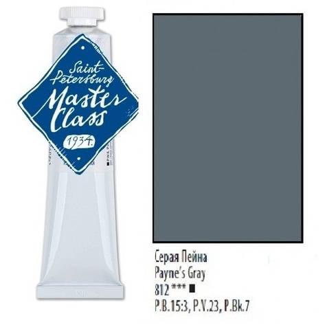 Краска масляная, Серая Пейна, 46мл., Мастер Класс, фото 2